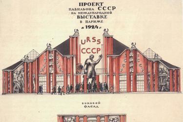 1920-е годы – уникальный, сложный и противоречивый период отечественной истории